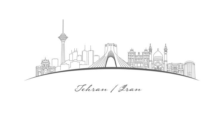 WISLaw Seminar Iran 7 & 8 January 2019